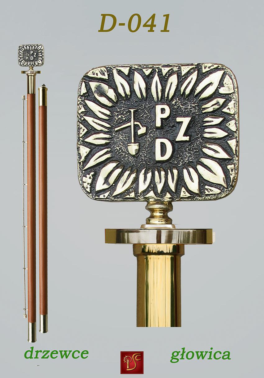 D-041 PZD