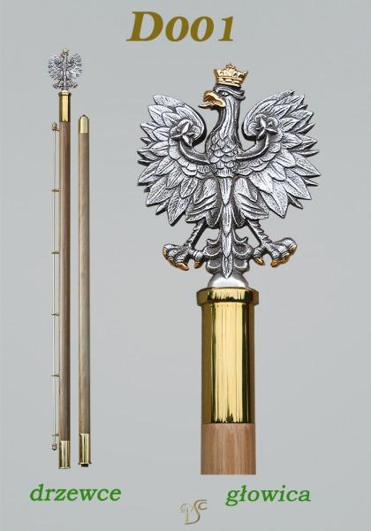 D001 standard