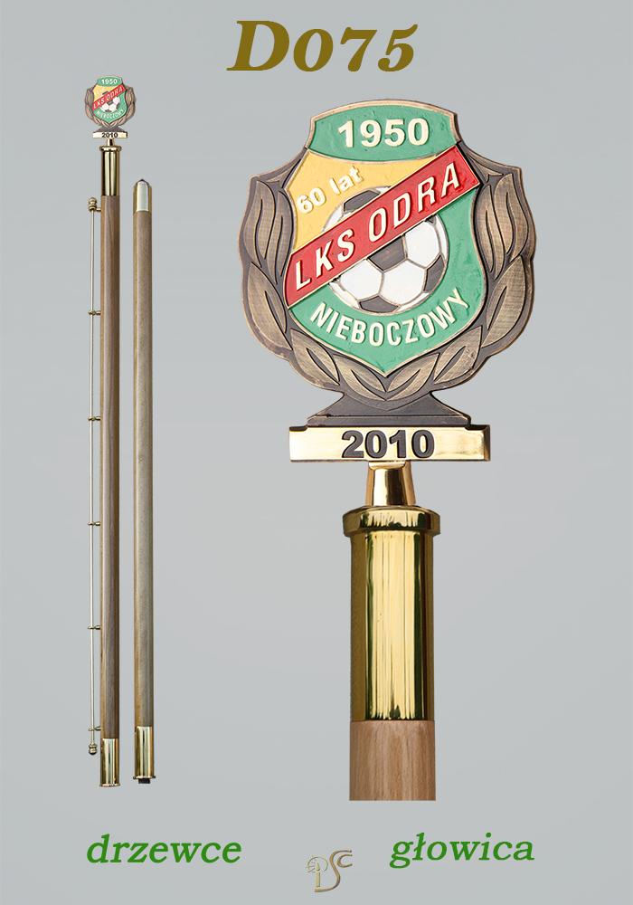 D-075 LKS ODRA
